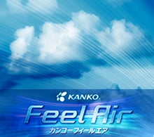 New KANKO FeelAir