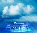KANKO Feel Air