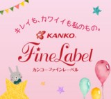 KANKO Fine Label